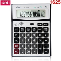 RedStar Deli DL 1625 12 Digits Large Screen Talking Calculator Human Pronunciation Matel Panel Calculator