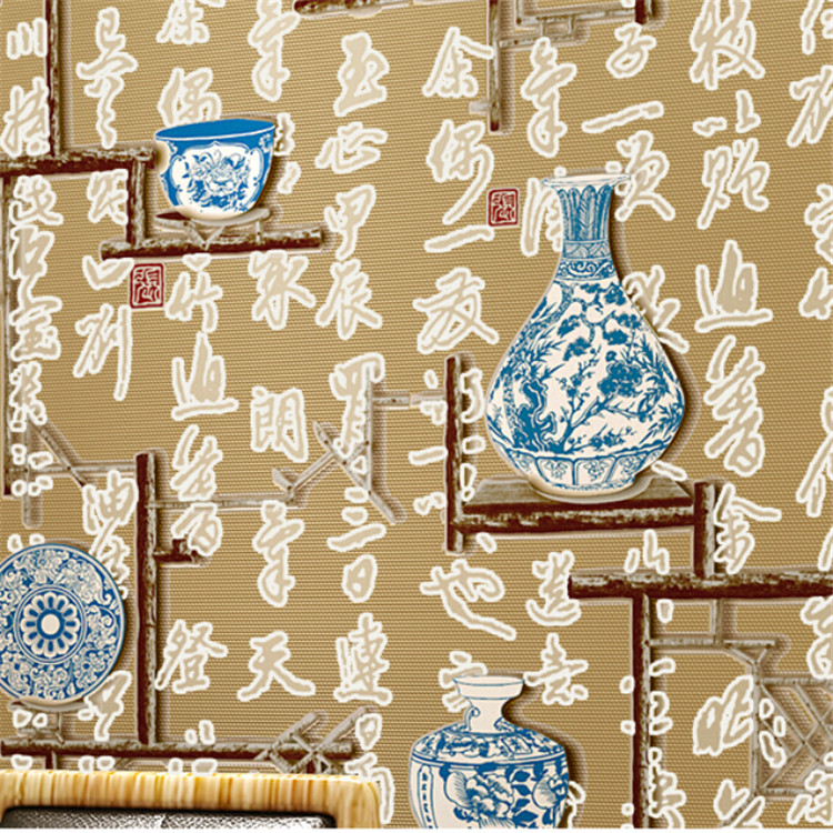 3D Chinese Retro Porcelain Wallpaper Blue and White Classical Calligraphy PVC Wall Paper for Living Room Vintage Wall Paper Roll shinehome sunflower bloom retro wallpaper for 3d rooms walls wallpapers for 3 d living room home wall paper murals mural roll