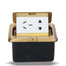 Full Copper Pop-Up Buried Floor Plug,  Power 5 Hole To PC220V 10A