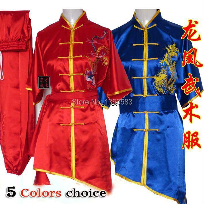 Китайский ушу равномерное кунгфу одежда боевых искусств костюм чанцюань одежда для женщин дети девочка мальчик мужские с вышивкой дракона