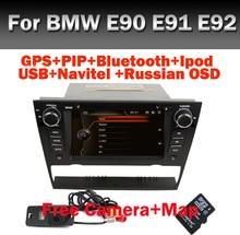 Capacitive 7″Touch Screen car gps navigation for bmw e90 E91 E92 GPS 3G Bluetooth Radio USB SD Steering wheel Free Car camera