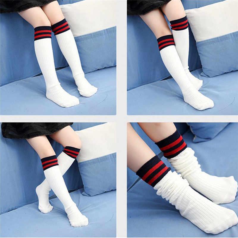 Детские гольфы хлопковые спортивные школьные белые носки в полоску для мальчиков и девочек Длинные теплые гольфы для детей