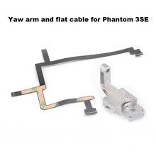Алюминий Gimbal рыскания Кронштейн Arm и ленты плоский кабель Ремонт Наборы для DJI Phantom 3 SE 3SE Drone запасной Запчасти аксессуары