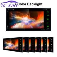 7 Inche DVD USB Mp5 HD Multimedia Video Player Car Radio Touch Screen GPS Navigation Bluetooth Wifi Universal Remote Control