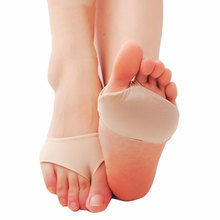 1Pair Soft Half Yard Flatfoot Fabric Insole Forefoot Pain Relief Massaging Toe Support