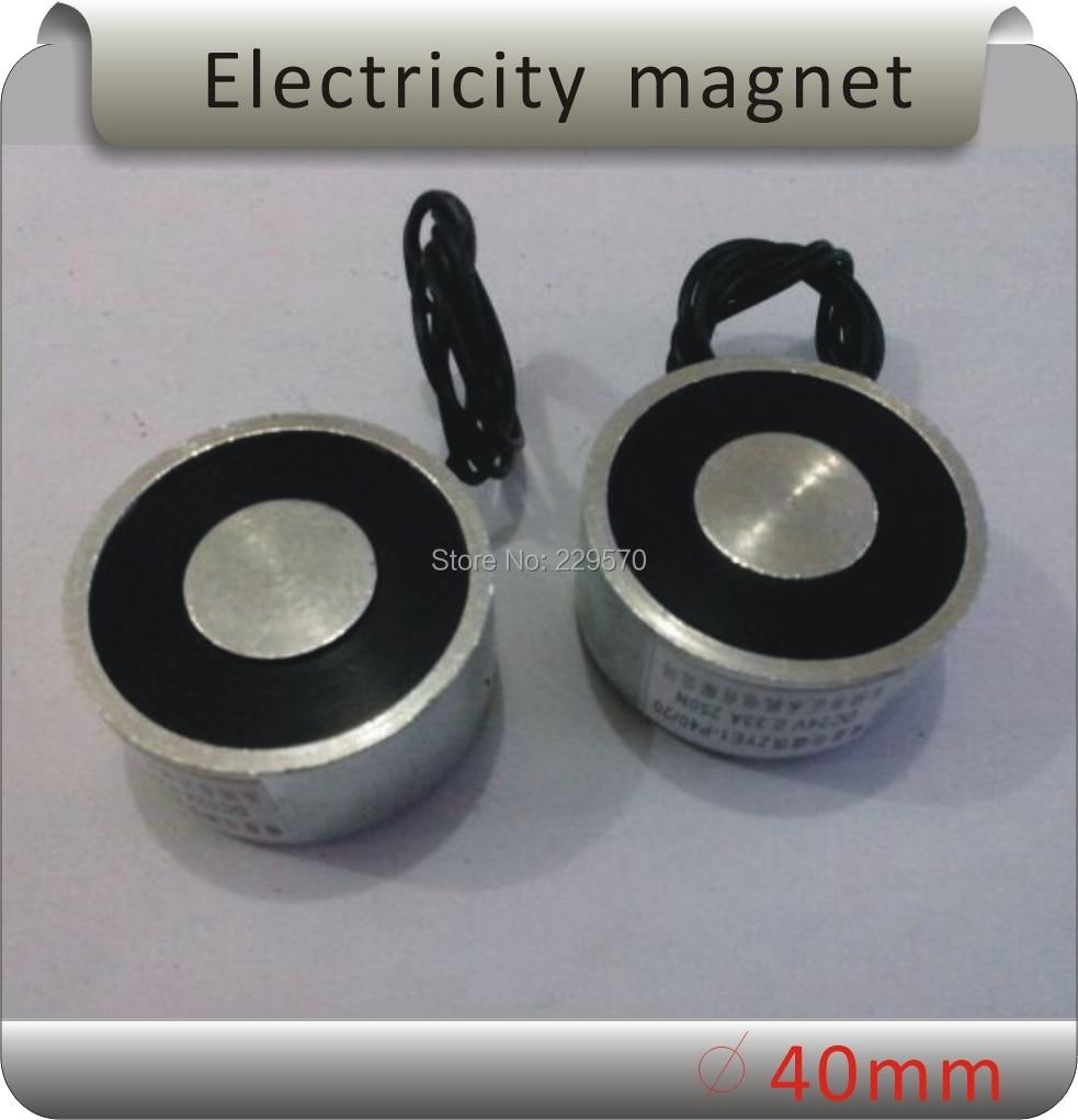 Free shipping ZYE1-P40/20 DC Solenoid Electromagnet,Round Electro Holding Magnet Electro Holding Force 25KG 12V 24V 24v pull hold release 10mm stroke 6 3kg force electromagnet solenoid actuator