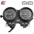 Motorcycle Gauges Cluster For HONDA CB250 Hornet 2005 2006 2007 CB 250 05 06 07 Speedometer Tachometer Odometer NEW