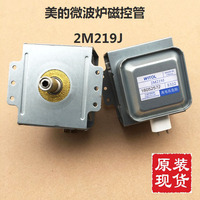 Genuine original microwave Oven Magnetron for midea WITOL 2M219J magnetic tube disassemble 9 into a new