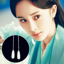 Fashion Crystal Earrings Ladies Long Tassel Elegant Jewelry Gift Ear Clips Brincos