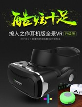 2017 Newest VR SHINECON 4.0 Pro Virtual Reality 3D VR Glasses with Headset Head Mount Google Cardboard Movie Game Christmas Gift