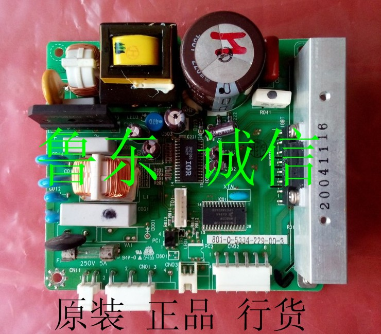 Haier refrigerator inverter board power supply board control board main control board 0064000385 pro100m