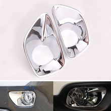 BBQ@FUKA 2Pcs Chrome ABS Auto Front Fog Light Lamps Cover Trim Car Styling Accessories Fit for Jeep Grand Cherokee 2011-2013
