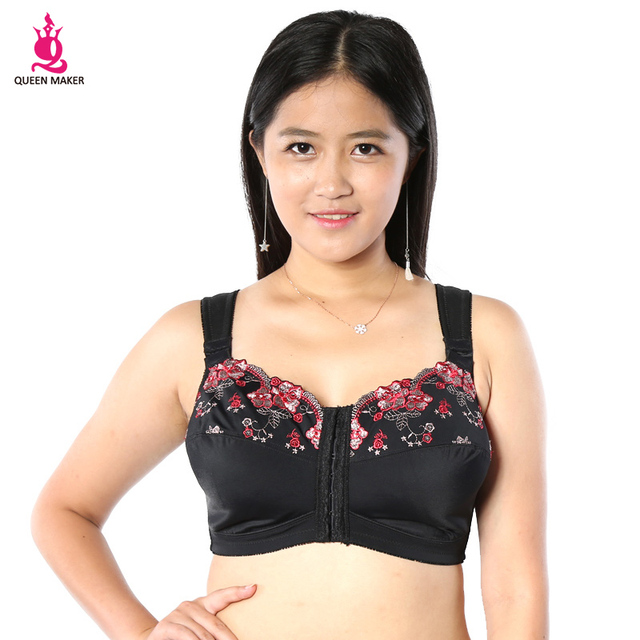 QueenMaker 2017 new WOMAN UNDERWEAR bra embroidery Front Closure plus size BLUSA BIG SIZE full cup with underwire DB009