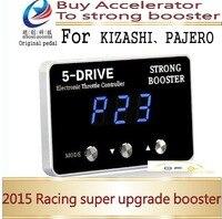 Привод дроссельной контроллер JC 631 для Mitsubishi Pajero Kizashi, педаль автомобиль коробка сильный Booster для скорость ускорения Бесплатная доставка