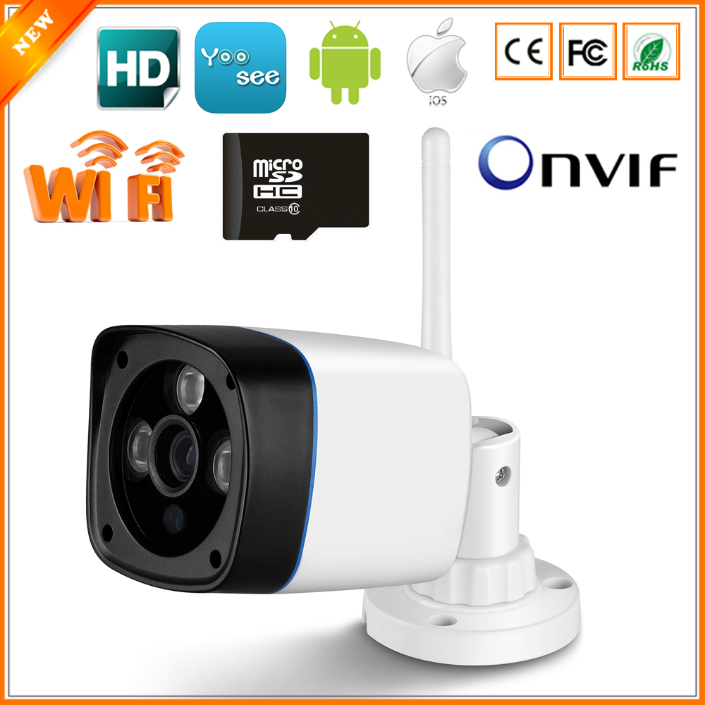 Besder onvif 720p wired wifi ip camera hd 1 0mp wifi - Camera ip wifi exterieur hd ...