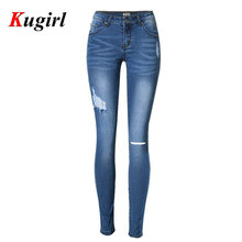 New Fashion Pencil Pants jeans low waist woman jeans for women vaqueros mujer jean denim pants pantalon jean femme