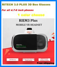 RITECH RIEM3 Plus 3D VR Glasses Virtual Reality Box Head Mount Private Theater Mobile VR Headset for 4.7-6.0″ Smartphone for lg