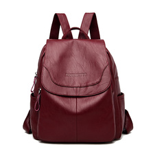 цена на Brand New Laptop Backpack Women Leather Luxury Backpack Women Fashion Travel Backpack Satchel School Shoulder Bag