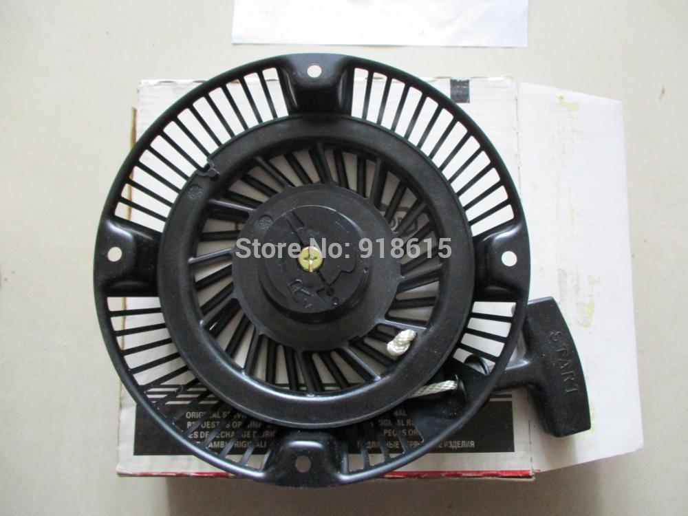 ATH3160 20HP RECOIL STATER BRIGGS AND STRATTON ENGINE PARTSATH3160 20HP RECOIL STATER BRIGGS AND STRATTON ENGINE PARTS