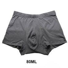 Стиль, хлопковые подгузники для взрослых, для мужчин, можно стирать, ткань, подгузники, старая моча, не мокрая, подгузники, штаны, непромокаемые подгузники