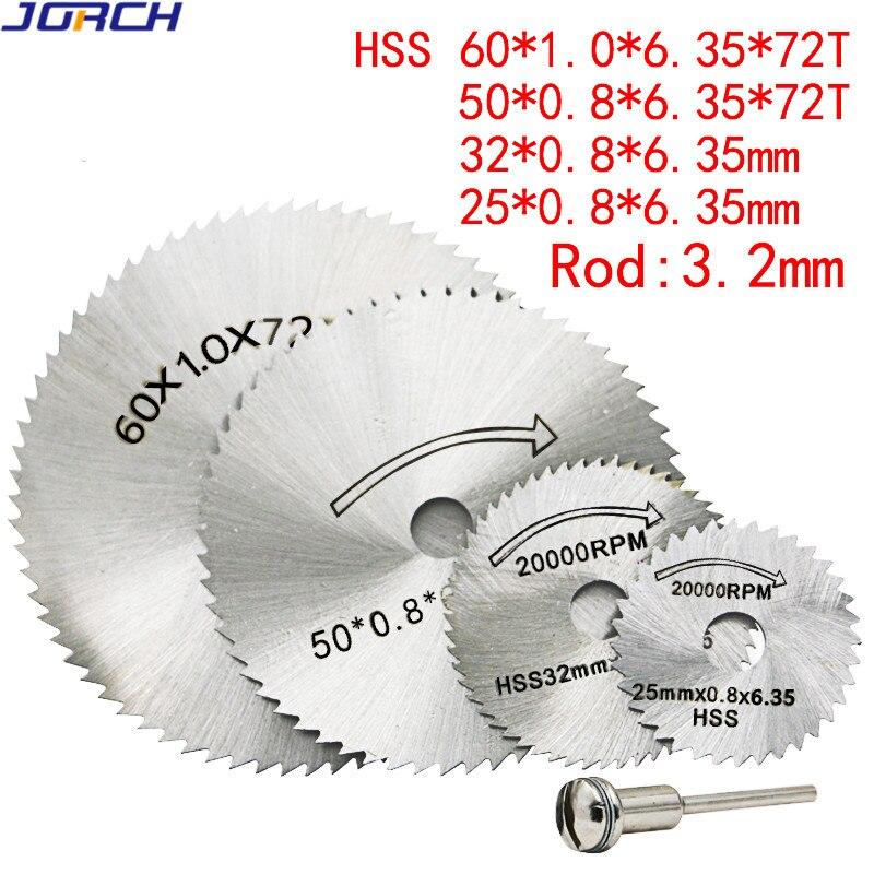 25/32/50/60mm HSS Circular Saw Blade Rotary Tool For Dremel Metal Cutter Power Tool Set Wood Cutting Discs Drill Mandrel Cutoff