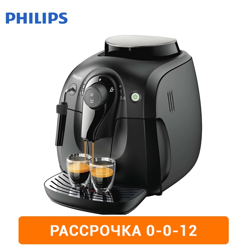 Coffee Maker Philips HD8649/01 / HD8649/51 coffee machine coffee makers maker espresso cappuccino Automatic HD 8649 grain 0-0-12 crepe maker tefal py303633 crepe maker electric crepe maker free shipping makers pan zipper