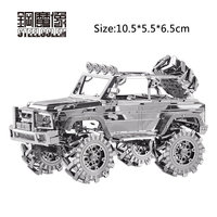 3D Metal Puzzles Model For Adult Kids Jigsaw Sports Utility Vehicle Educational Toys Collection Christmas Gift