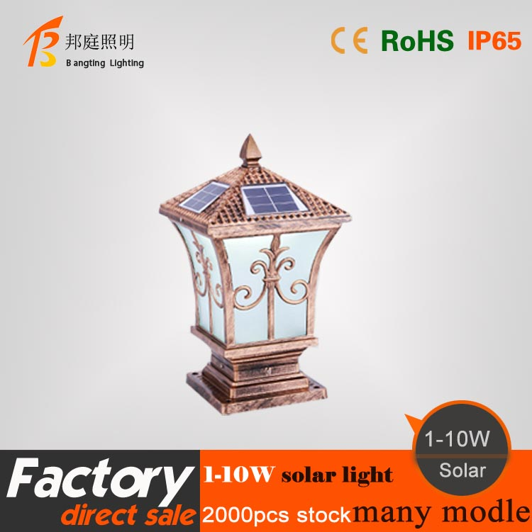 ФОТО factory supply new design solar street light with led lamp 5w  10w led solar garden light Lawn Stigma lamp
