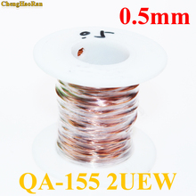 цены ChengHaoRan 0.5mm Qa-1-155 2uew Polyurethane Enameled Wire Copper Wire Enameled Repair Cable 0.5 mm 1m 1 meter