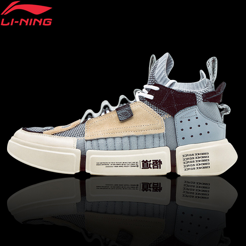 Li-ning hommes ESSENCE 2 ACE NYFW loisirs Culture chaussures chaussette-Like Mono fil doublure respirant Sport chaussures baskets AGWN041 XYL159