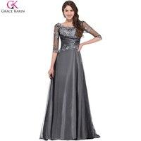 Dark Grey New 2015 Evening Dresses Half Sleeve Square Neck Mother Of The Bride Dress Elegant