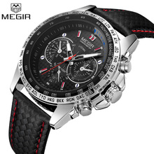 MEGIR Horloge Mannen Sport Waterdicht Quartz Klok Top Brand Luxe Militaire Mannelijke Horloge Relogio Masculino 1010