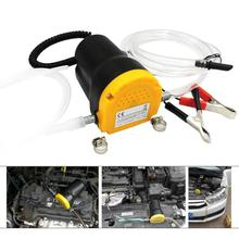 12V 60W Zinc Alloy Car Electric Submersible Oil Pump Fluid Oil Drain Extractor for RV Boat Truck + Tubes Truck Rv Boat Plumbing