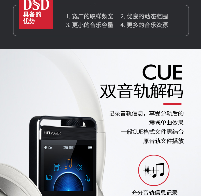 ZIKU HK-X9 High Fidelity Lossless Music HIFI DAC+ DSD