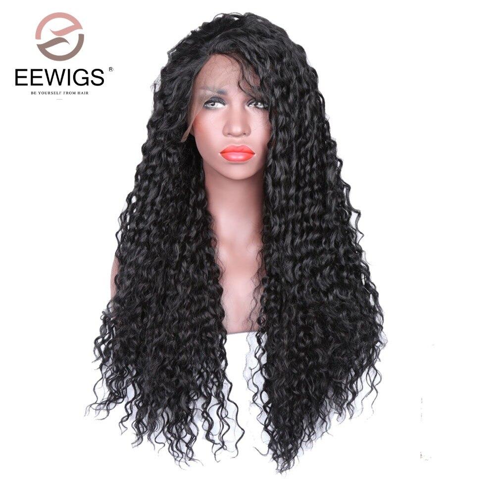 Длинные черные синтетические Синтетические волосы на кружеве Искусственные парики с ребенком волос для женский, черный природных искусств...