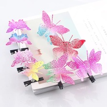 10Pcs New Little Girls Double Butterfly Hair Clips Glitter Shiny Pinch Cock Barrettes Hair Accessories Mixed Colors Bobby Pins недорого