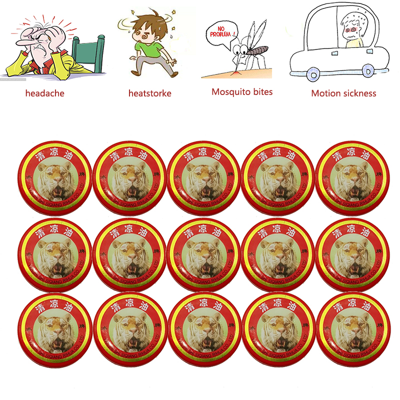 30pcs summer cooling oil Chinese Tiger Balm Red Refresh Oneself Treatment Of Influenza Cold Headache Relax Essential Oil influenza