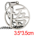 Anime Dragon Ball Z WU Necklace Pendant Keychains KeyRing Metal Gift Jewelry for Man and Women