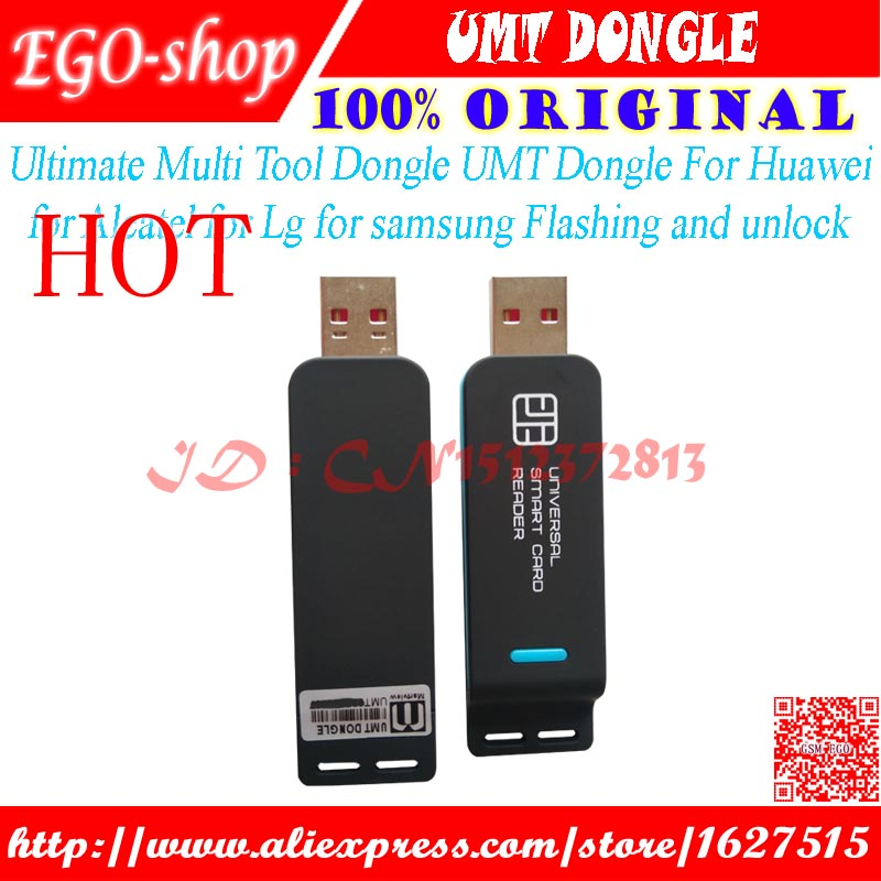 gsmjustoncct Ultimate Multi Tool UMT Dongle for samsung Alcatel Huawei ZTE Ectgsmjustoncct Ultimate Multi Tool UMT Dongle for samsung Alcatel Huawei ZTE Ect