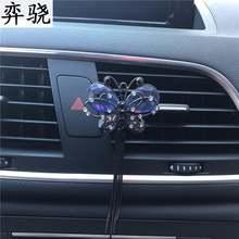 Изысканный цветочный стиль кисточки для женщин автомобильный