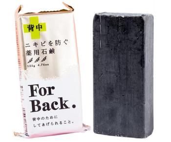 12pcs Best back Skin Care Chinese Herbal Natural carbon Essence Soap 135g Whitening Acne Treatment Blackhead Remove Anit-Wrinkle