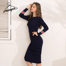 Gracegirl Spring Women Dresses Series Striped Fitness Elegant Knitted Sweater Dress Casual Bodycon Slim Midi Vestidos SA231095