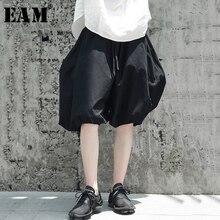 Temperament spodnie wiązanie moda