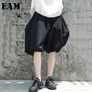 [EAM] 2021 New Spring High Waist Drawstring Bandage Adjustable Temperament Lantern Pants Women Trousers Fashion JG328 - discount item  25% OFF Pants & Capris