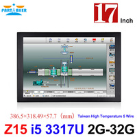 one pc PC לוח 17 אינץ תעשייתי Made In-סין 5 Wire התנגדותי Touch Screen Core i5 3317u All In One מחשב (3)