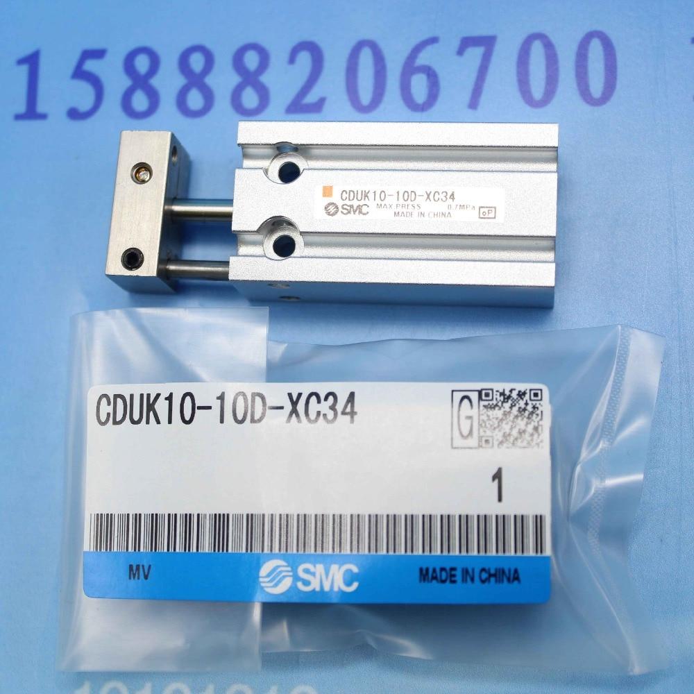 все цены на CDUK10-10D-XC34 smc air pneumatic pneumatic air tools air cylinder Free mount cylinder онлайн