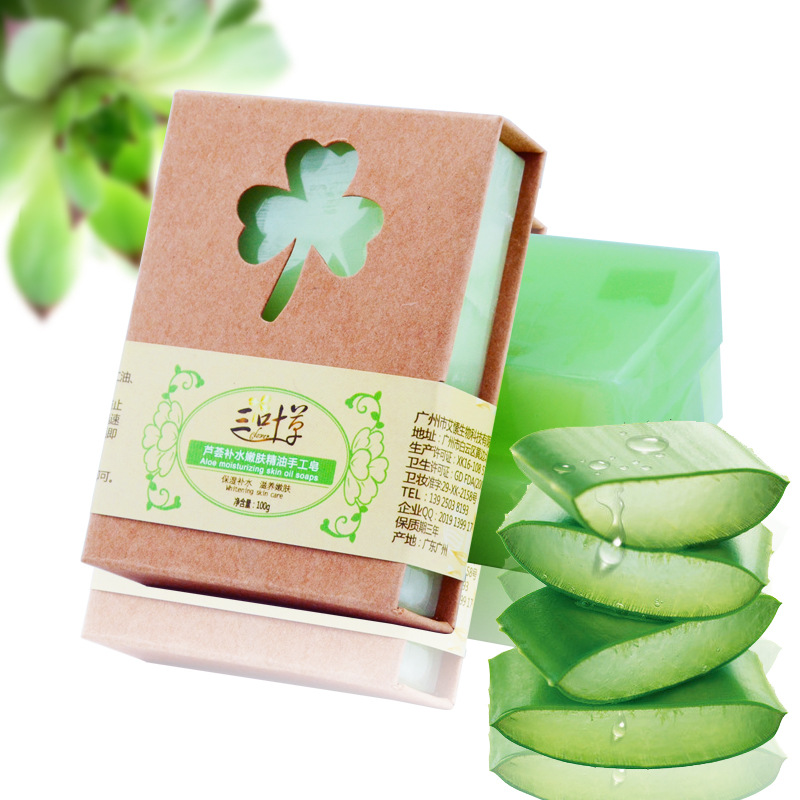 100g Pure Natural Herbal Plant Aloe Vera Gel Handmade Soap Moisturizing Essential Oil Soap Free Shipping