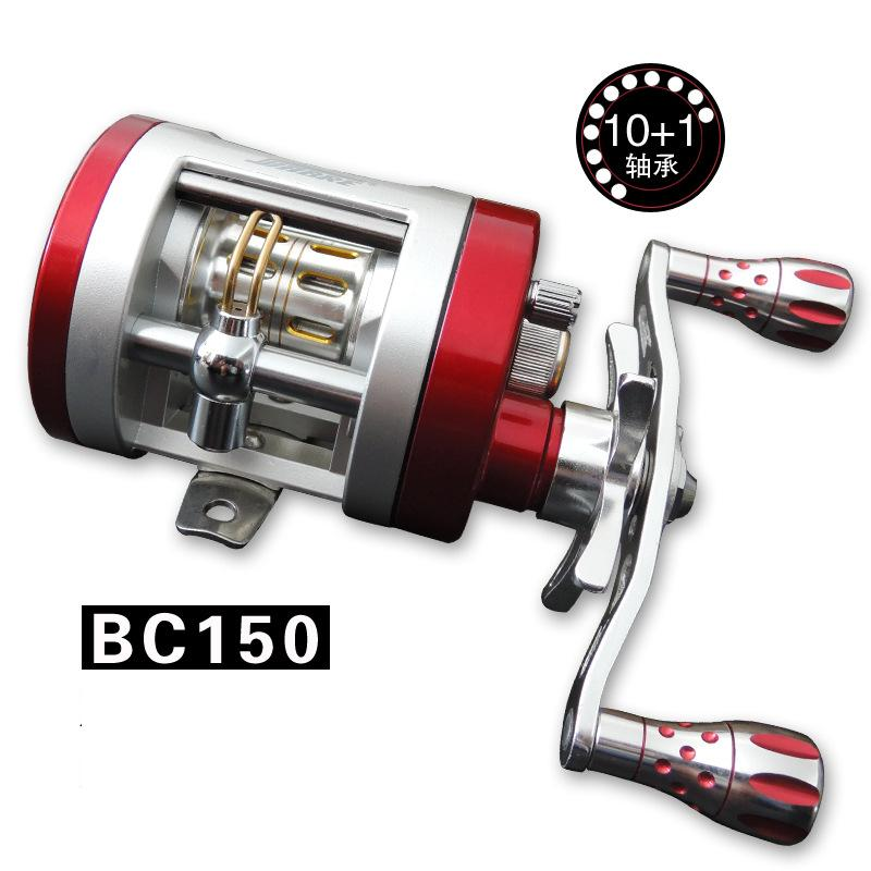 WOEN BC150 Aluminum alloy Cast drum wheel Sea fishing Road sub-round Centrifugal brake Speed ratio 5.1:1 Braking force 6KG велосипед scott sub speed 30 2015