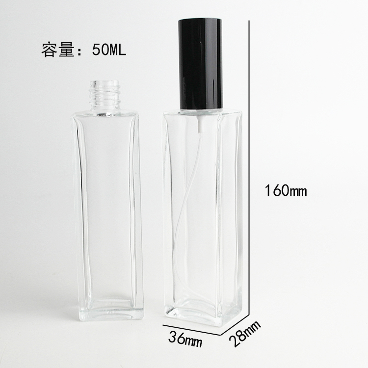 2pcs/lot 50ml Transparent Glass Perfume Bottle empty cosmetic containers ,refillable perfume atomizer srosin 50ml