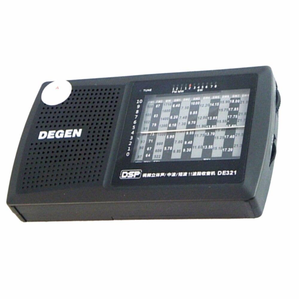 Радио DE321 DSP SW